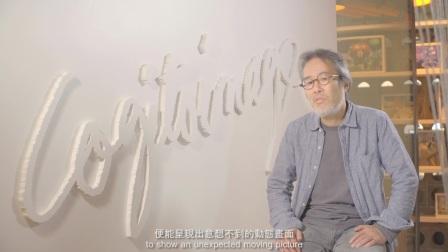 国立科学工艺博物馆-北馆户外多媒体互动装置展示