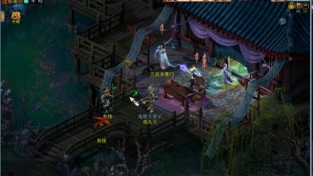 大话西游2—游戏视频