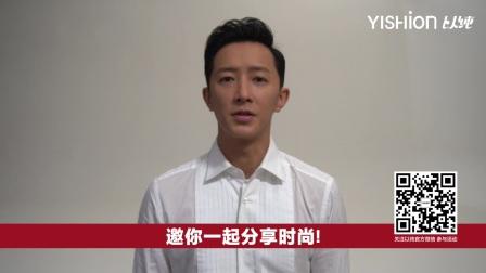7月1日 韩庚约你来广州金沙洲万达以纯旗舰店