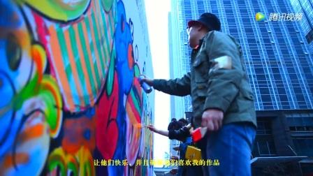 Ceet Fouad X Time Square Dalian