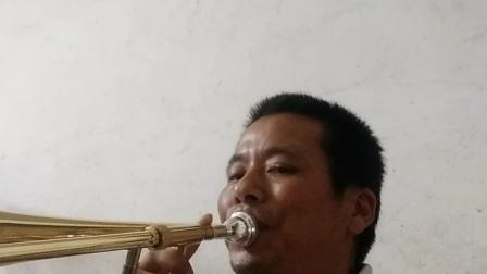 李在青长号演奏《军中绿花》