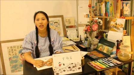 第五届「丰子恺图儿童画书奖」入围作品--作绘者介绍《小雨后》