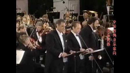 音乐无界: 不容错过的三大男高音合唱《纽约, 纽约》