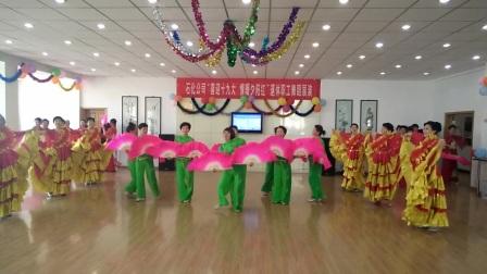 宁夏石化姐妹花舞蹈《共圆中国梦》
