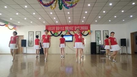 宁夏石化姐妹花舞蹈《清晨踏上小道》