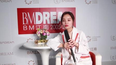 湖南学员告诉你:六天时间值不值得来BM江南学习?