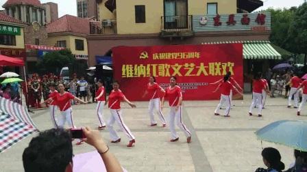 维纳社区庆祝建党96周年红歌文艺大联欢 最炫民族风   舞蹈 维纳阳光舞蹈一队   视频星火燎原