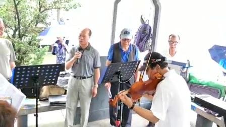 杨浦公园 & 爱音合唱队 - 好汉歌