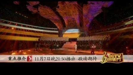 阎维文《军人本色》, 为新时代军人唱战歌!