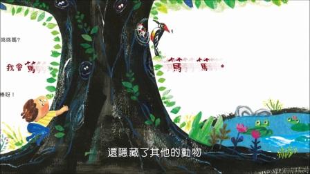 第五届「丰子恺图儿童画书奖」入围作品--作绘者介绍《你会咚咚咚吗?》