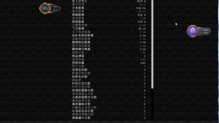 (小人突然)我的世界1.11.2模组生存01