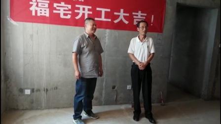 爱剪辑-张宏工长浩华北郡开工仪式