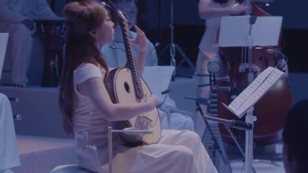 上海民族乐团《栀子花开了-多媒体音乐现场》宣传片