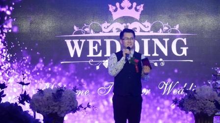 2017石老师婚礼暖场