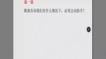五九七农场中学音乐教师耿大威讲课视频