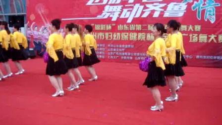 德州市飞扬中国、舞动齐鲁广场舞大赛实况。