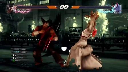 Tekken 7 Story Mode Ending
