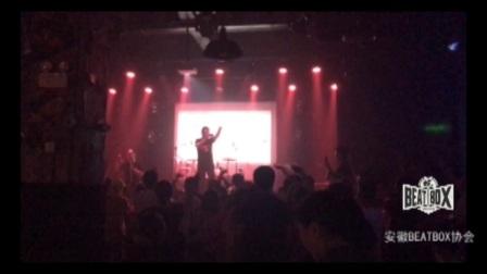 安徽beatbox大赛