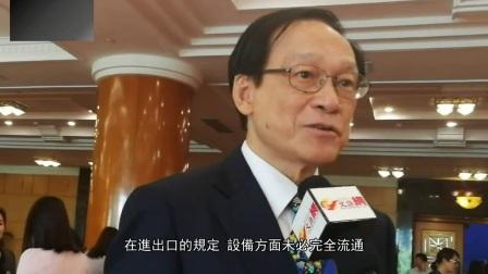 陈坤耀院长在首届深港合作论坛接受香港文汇报采访