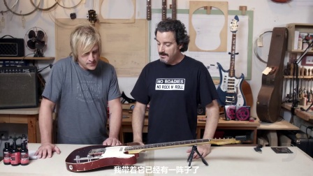 达达里奥教室---硬尾电吉他琴弦更换
