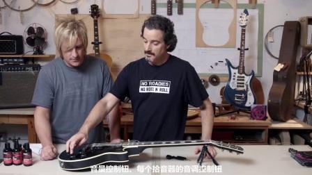 达达里奥教室---拉弦板式电吉他琴弦更换