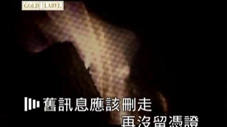 方力申-好好恋爱 不可不听的好歌6