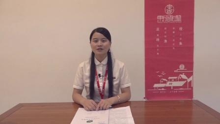 2017年7月4日东成私塾—DAP家长使用说明