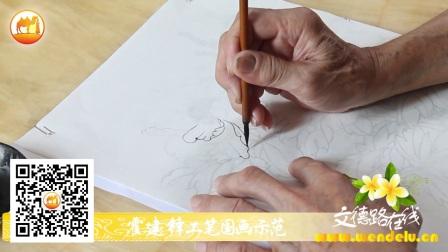 霍建锋工笔国画示范(3)构墨线