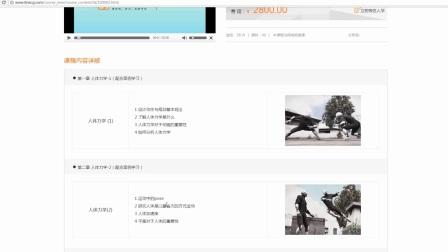 课程介绍_new1