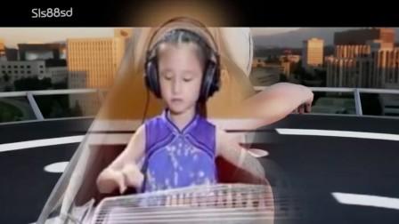 5岁女孩古筝弹奏 ——《小苹果》