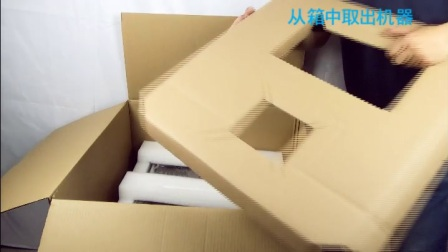 WEEDO F192 3D打印机开箱