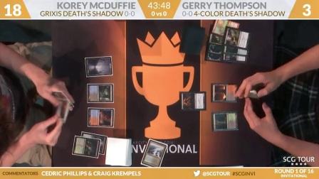 SCGINVI_-_Round_1_-_Gerry_Thompson_vs_Korey_McDuffie_Modern