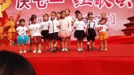 红歌 儿歌 北京的金山上