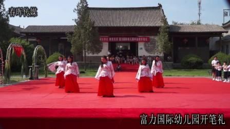 06教师舞蹈《礼仪之邦》