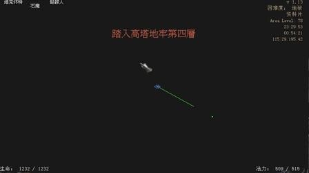 失落解说:暗黑2mf场景详解
