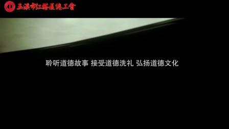 道德讲堂系列视频