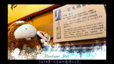 【玩偶】圣诞山口欢乐行(DAY 2)☆日本自由行攻略