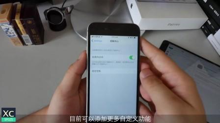 iOS11beta3评测, 解决BUG流畅稳定