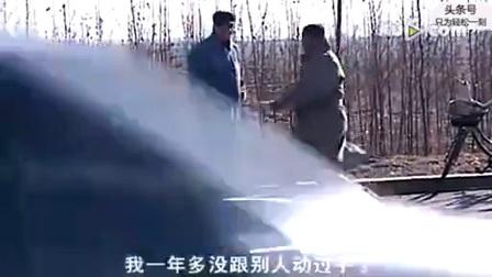赵本山和范伟一言不合竟然打起来了,太搞笑了!
