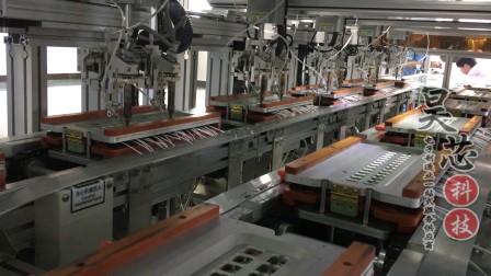 深圳市昊芯科技LED电源板焊锡非标定制自动焊锡机流水线焊锡视频