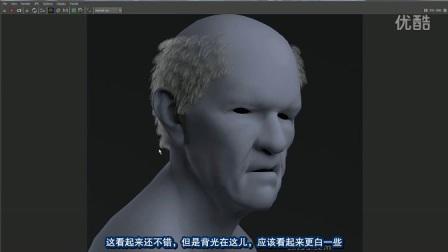 14. (创建侧面头发) nHair