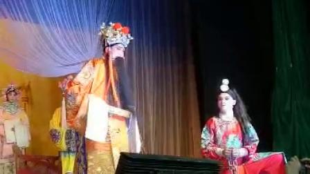豫东红脸王刘忠河亲传弟子王振强《打金枝》有为王金殿上观看仔细