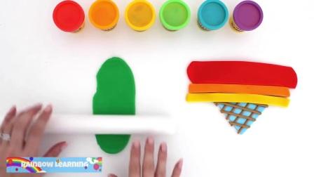 玩Doh冰淇淋DIY造型,有趣的学习颜色