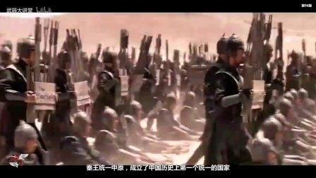 秦朝的这一发明, 将整个封建王朝的实力领先世界