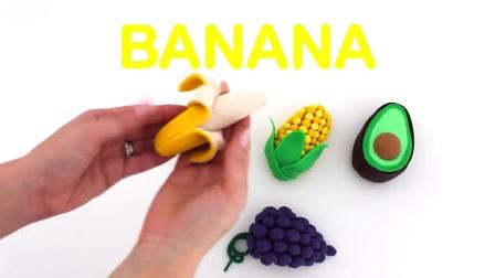 玩Doh水果和蔬菜,愉快的购物时刻