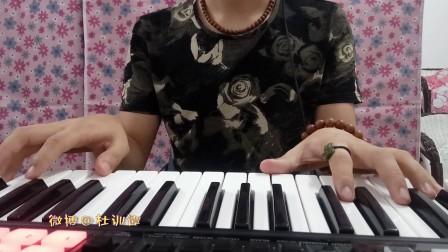 杜训谭《情节》钢琴版