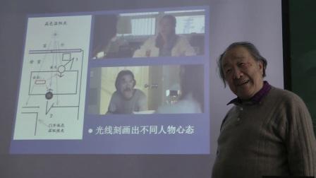 刘永泗老师讲课0713_x264