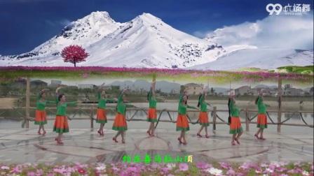 我和西藏有个约定--编舞-单纯