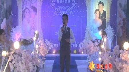 婚礼主持人-宁超伟样片2017.7  13488077727