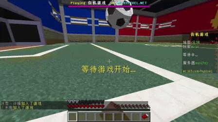 我的世界中国版Hypixel服务器小游戏